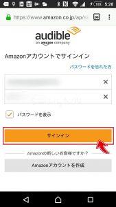 Amazon アカウント ログイン
