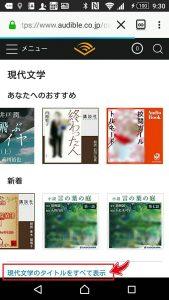 本・書籍の朗読ラインナップ