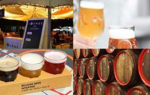 ベルギービールウィークエンド2018札幌