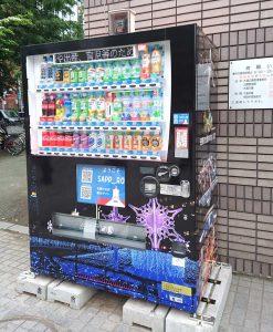 札幌大通公園・自動販売機