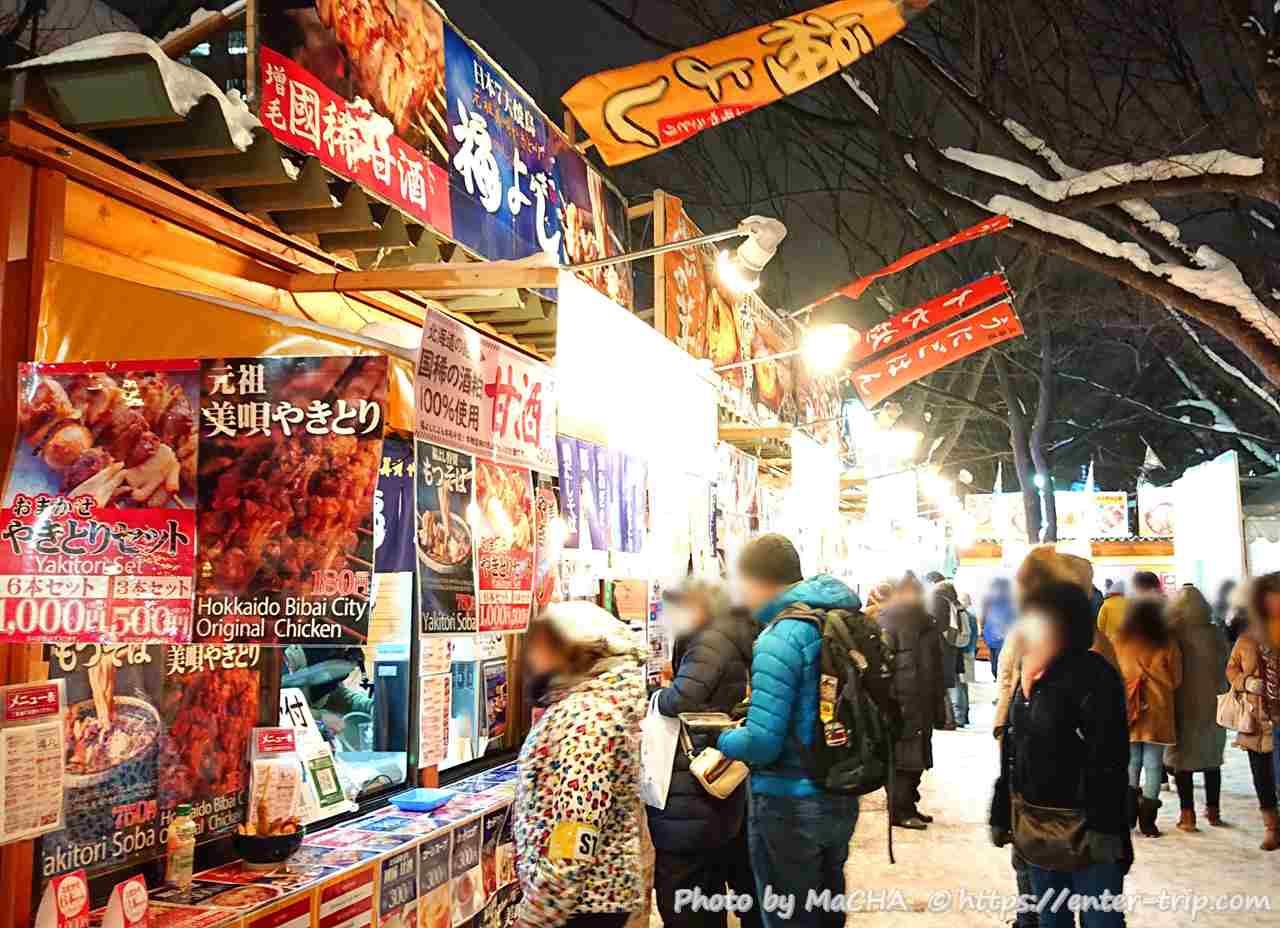 札幌雪まつり 北海道グルメ・飲食店