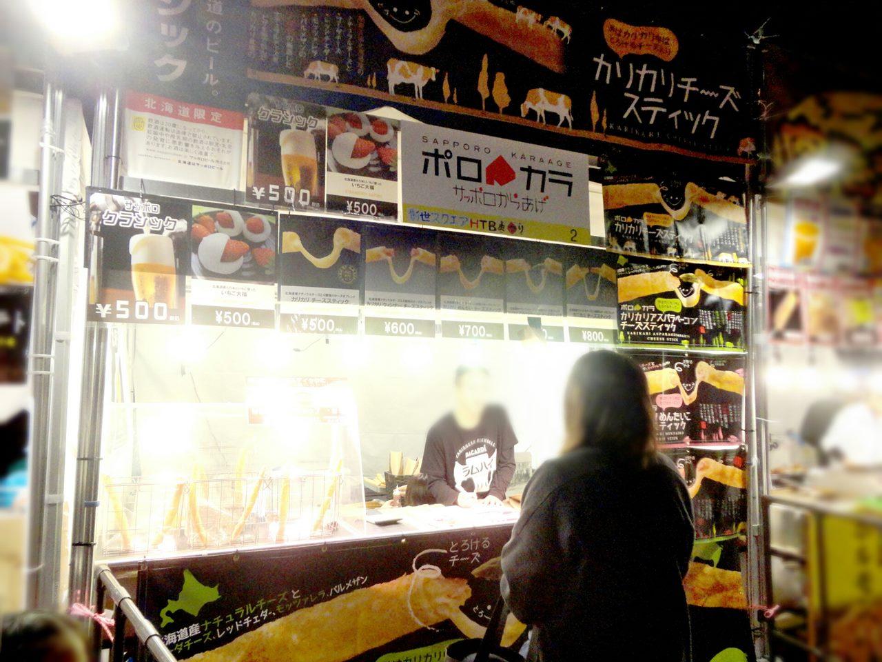 サッポロファクトリーHTB祭り・ポロカラ
