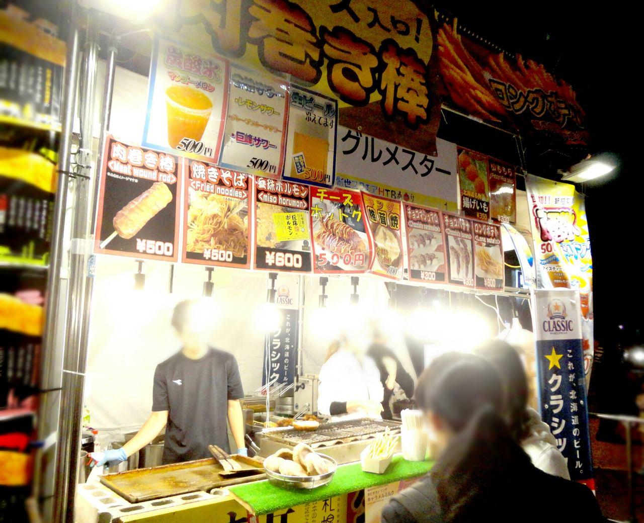 札幌創世スクエアHTB祭り・グルメスター