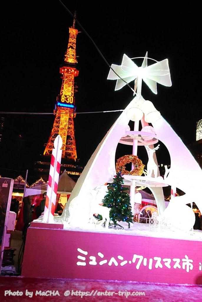 ミュンヘンクリスマス市・札幌テレビ塔