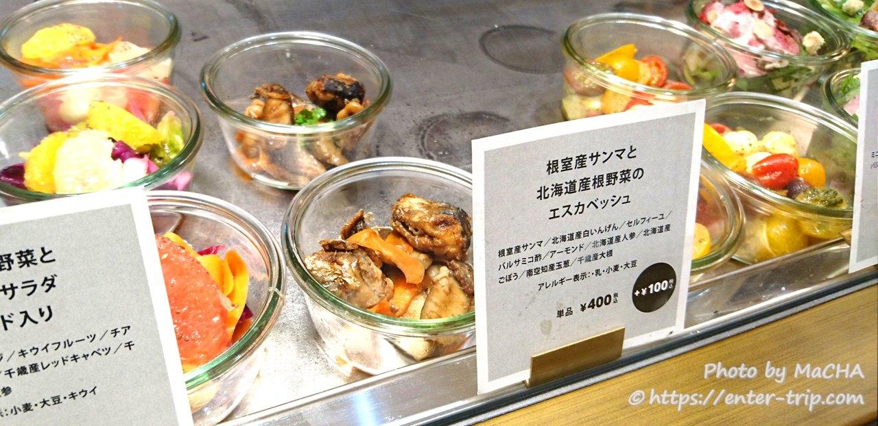 新千歳空港・日ハムファイターズ直営飲食店・DELI(デリ)