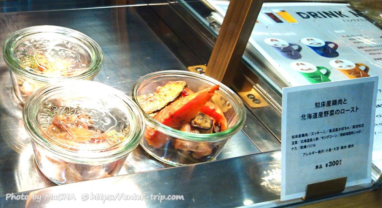 DELI知床産鶏肉と北海道産野菜のロースト