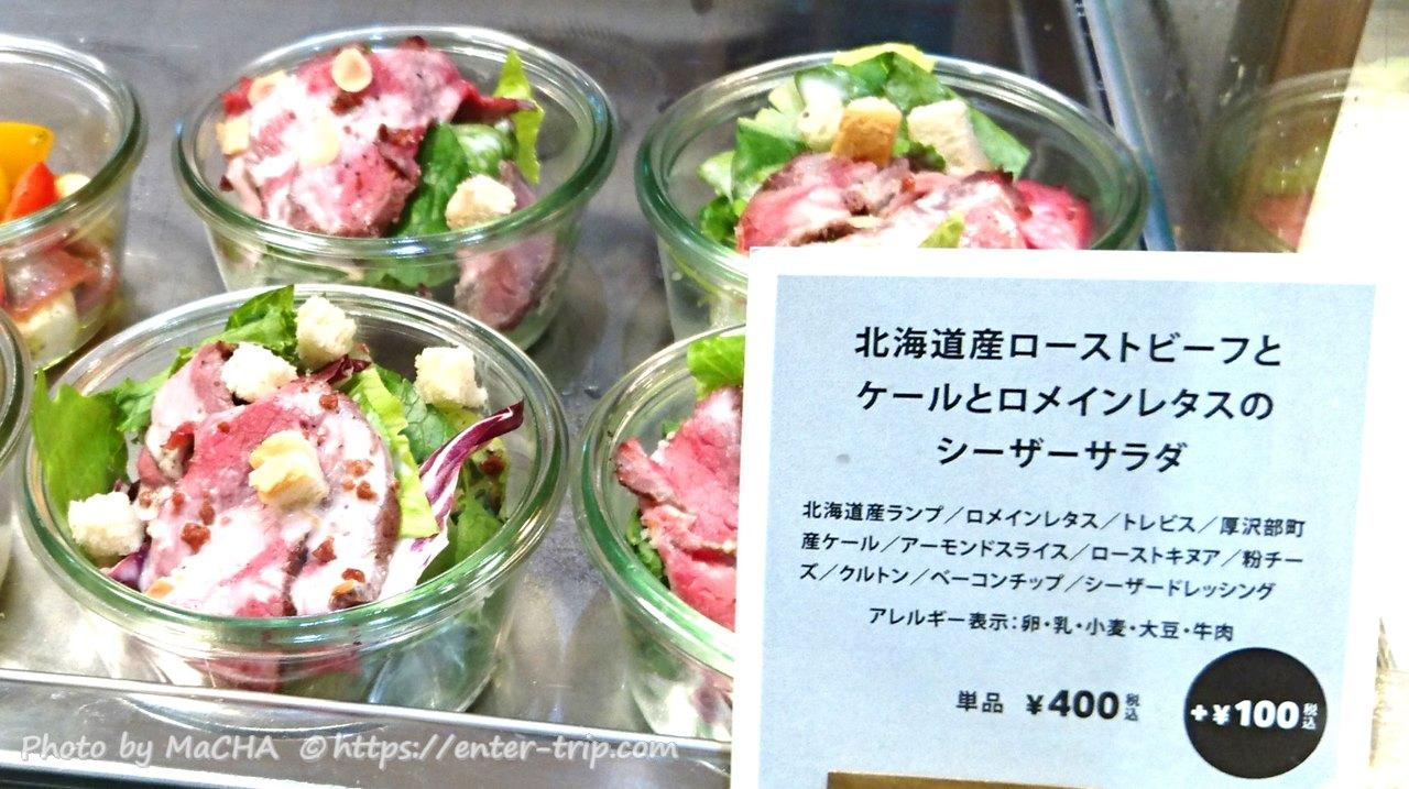 DELI北海道産ローストビーフとケールとロメインレタスのシーザーサラダ