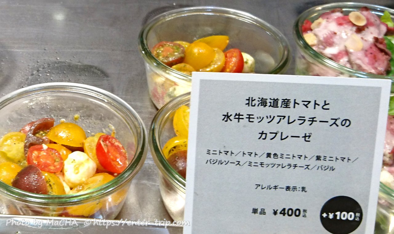 ディナーメニュー・北海道産トマトと水牛モッツァレラチーズのカプレーゼ