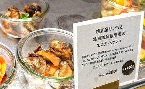 フードメニュー・根室産サンマと北海道産根野菜のエスカベッシュ
