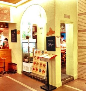 札幌・飲食店「六鹿」外観