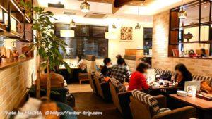 カフェ店内の落ち着く雰囲気・内装