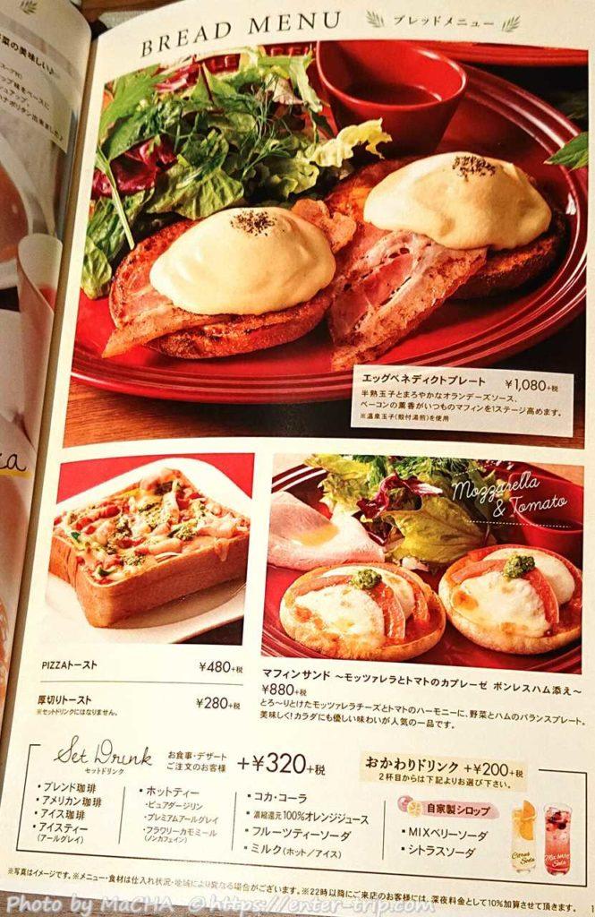 パン 厚切りトースト ピザ