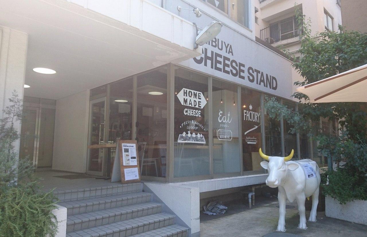東京・飲食店「渋谷チーズスタンド」外観