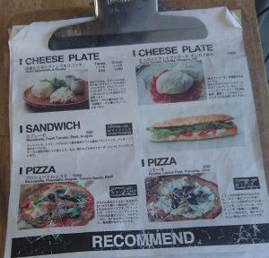 「渋谷チーズスタンド」フードメニュー・おすすめ