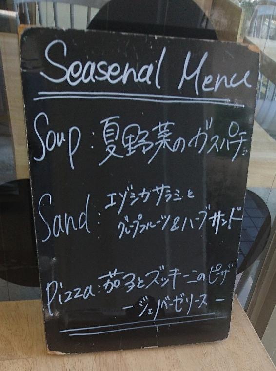 「渋谷チーズスタンド」フードメニュー・期間限定