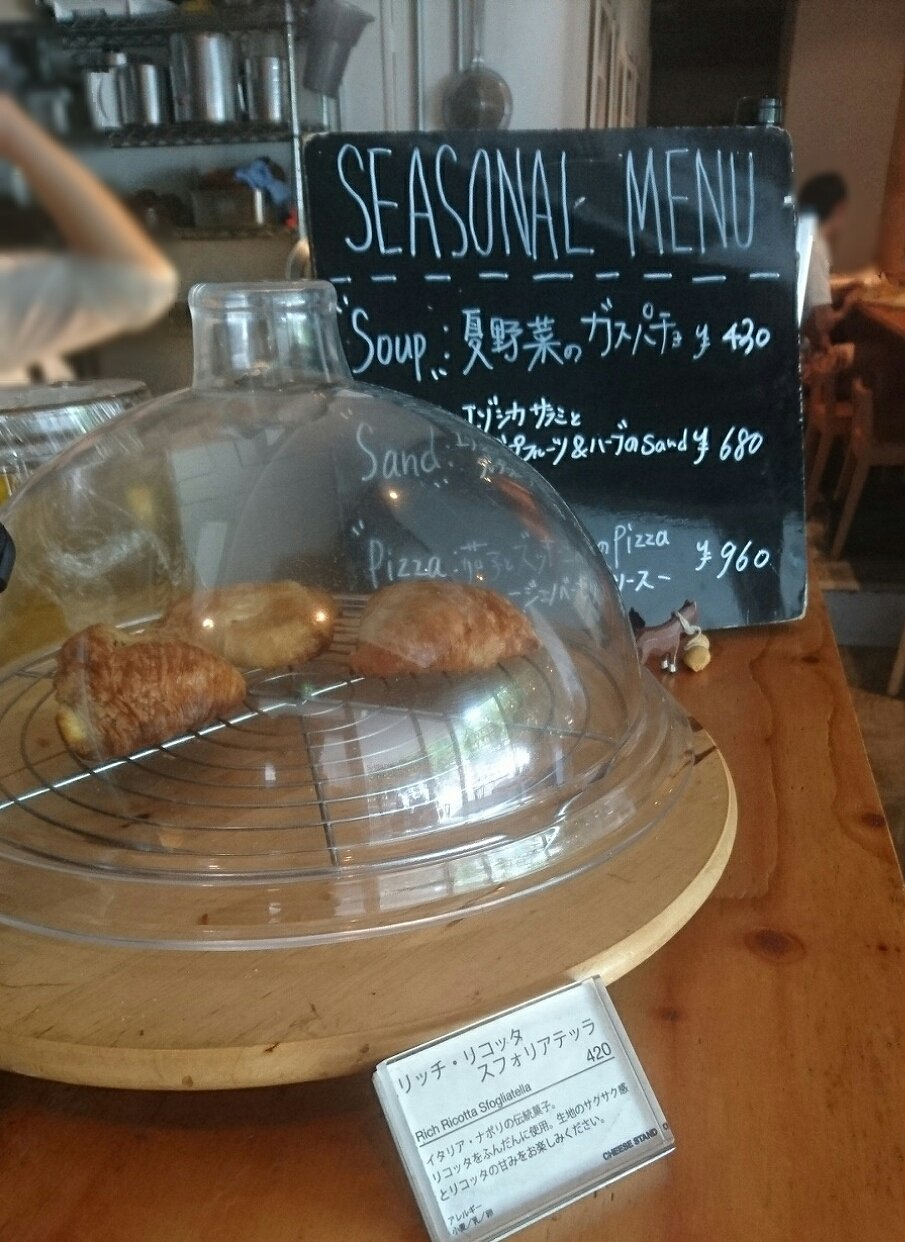 東京・飲食店「渋谷チーズスタンド」内観