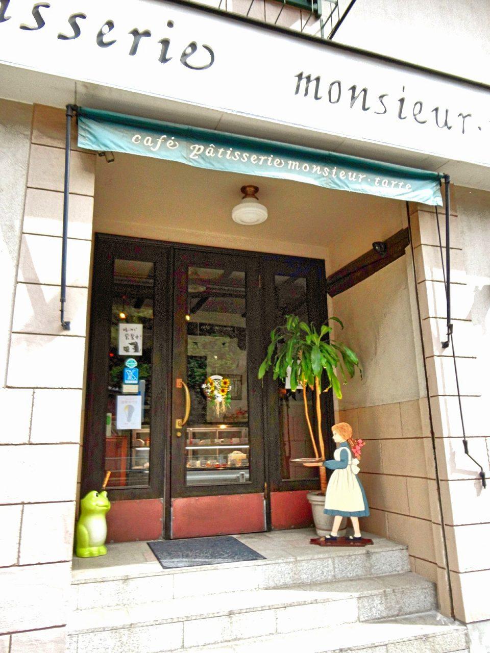 横須賀・カフェ「ムッシュ・タルト」外観