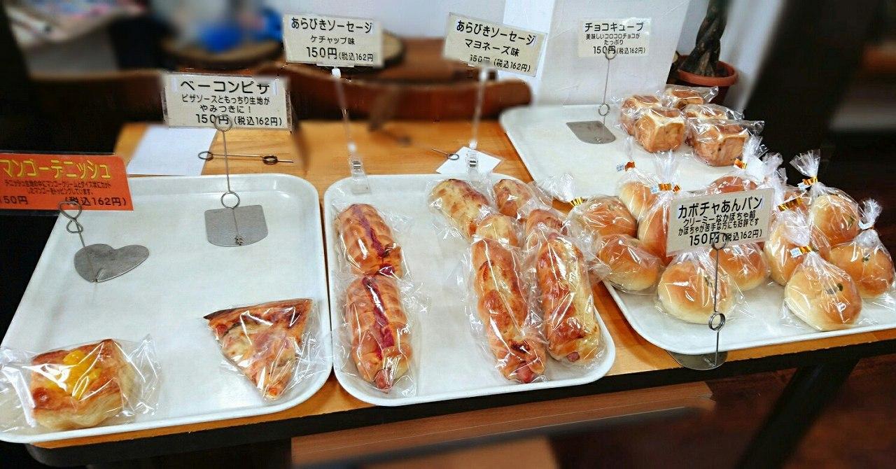 「パン市場浜田分店」レパートリー・品揃え