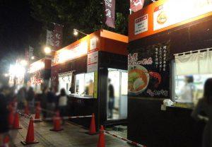 札幌オータムフェスト 大通5丁目ラーメン祭り